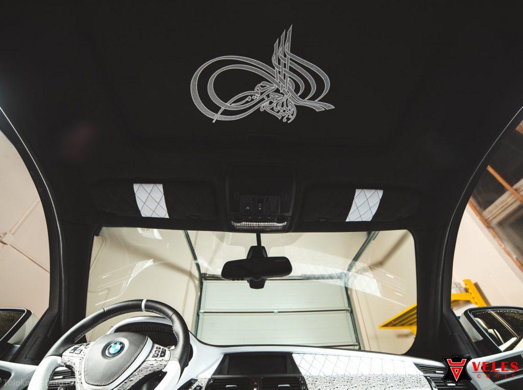 Перешив потолка для BMW X6M в Москве