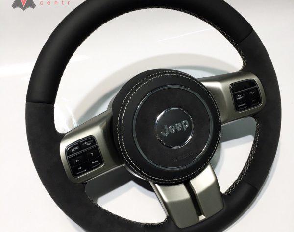 перешив руля jeep